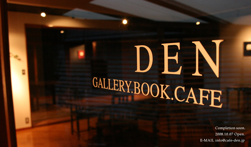 GALLERY BOOK CAFE DEN