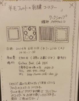 IMG_20140610_101525.jpg